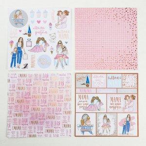 Набор бумаги для скрапбукинга с фольгированием «Мама моя лучшая подруга», 12 листов, 20 ? 20 см