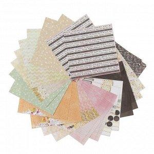 "Набор бумаги для скрапбукинга (24 листа) ""Моя школа"" 15х15 см"