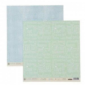 """Набор бумаги для скрапбукинга (6 листов) """"Мечтай"""" 30х30 см"""