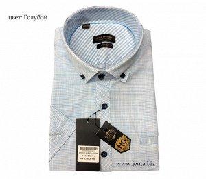100215RAEs Hans Grubber рубашка мужская