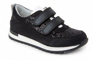 Кроссовки для девочки ВУППИ