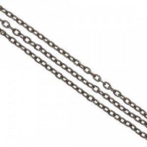 Цепочка для бижутерии, железная, якорное плетение, рифленая, цвет бронза, р-р 3х2х0.5мм