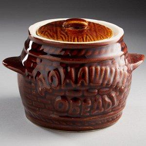 Горшок для запекания 0,5 л ГС-92093 ДОМАШНИЕ ОБЕДЫ (керамика) (ручная работа)
