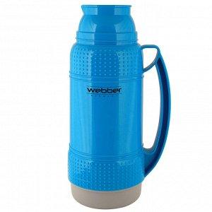 Термос 1,0л Webber 31001/4S синий
