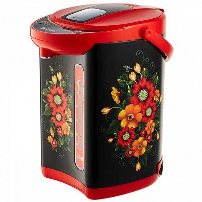 ✔ Дельта- Дискаунтер ✔ Товары для дома   — Чайники-термосы (термопоты), самовары электрические — Электрические чайники и термопоты