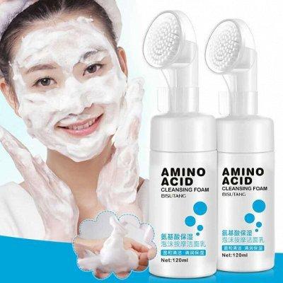 ❤BEAUTY BAR❤ -  Хиты Декоративной Косметики 2020!😍🤗 2:0 — Очищение кожи. — Очищение