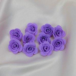 """Набор цветов для  декора """"Роза"""", из фоамирана, D= 3 см, 10 шт, сиреневый"""