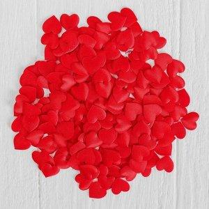 Сердечки декоративные, набор 200 шт., 1 см, цвет красный
