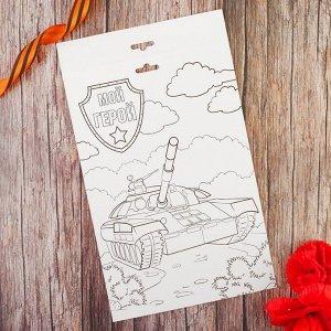 Набор для творчества. Аппликация пайетками «С Днём Победы», георгиевская лента 21 х 29,7 см