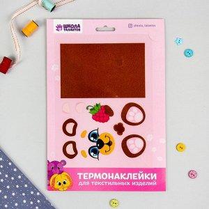 Термонаклейка для декорирования текстильных изделий «Мишка» , 20×15 см