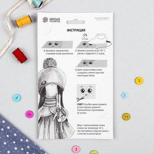 """Термонаклейка для декорирования текстильных изделий """"Создай свою игрушку"""", 15*10 см"""