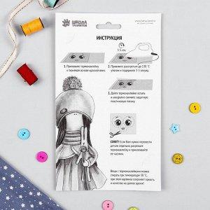 """Термонаклейка для декорирования текстильных изделий """"Создай свою куклу"""" №5, 15*10 см"""