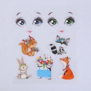 Термопереводки для кукол «Зверята», 14.5 ? 23.5 см