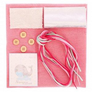 Мягкая игрушка «Мягкий Единорожка», набор для шитья, 18 ? 22 ? 3.6 см