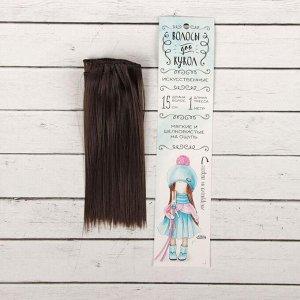 Волосы - тресс для кукол «Прямые» длина волос: 15 см, ширина: 100 см, цвет № 4А