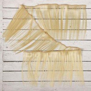 Волосы - тресс для кукол «Прямые» длина волос: 15 см, ширина:100 см, цвет № 613А