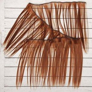 Волосы - тресс для кукол «Прямые» длина волос: 25 см, ширина:100 см, цвет № 30В
