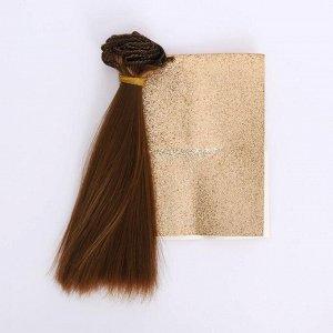 Волосы?тресс для кукол «Яркие искры» набор для декора, 15 ? 100 см