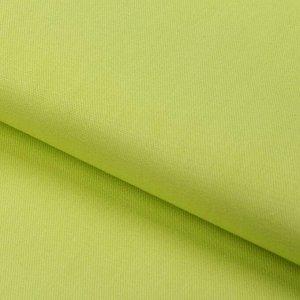 Ткань для пэчворка «Весенняя зелень», 50 ? 50 см