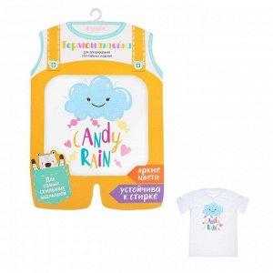 Термонаклейка для декорирования текстильных изделий детская Candy rain, 14 х 14 см
