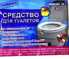 Х Девон-Н 30гр для туалетов и выгребных ям, септиков 1/50