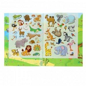 Альбом многоразовых наклеек «В зоопарке»