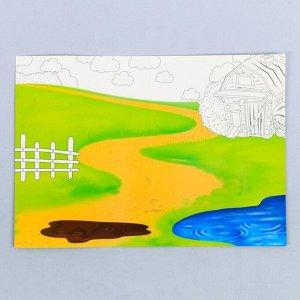 Набор наклеек с раскраской «Ферма», 14.5 ? 21 см