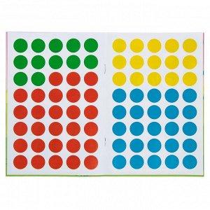 Обучающая книга «Учим цвета», 50 многоразовых наклеек