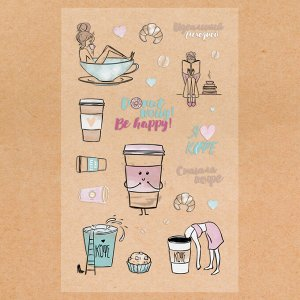 Наклейки пластиковые «Сначала кофе»