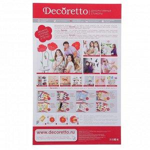 "Наклейки Decoretto ""Магнолия"" 25х35 см"