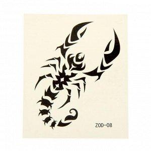 "Временная татуировка на тело ""Скорпион"""