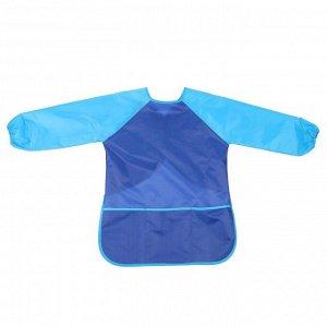 Фартук детский для творчества с рукавами и карманами, на липучке, размер M, цвет синий
