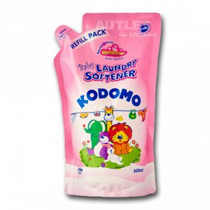 """LION """"Кодомо"""" Кондиционер для белья  800мл для детских вещей /мягкая упак."""