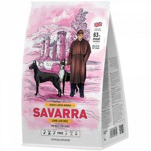 Savarra Adult Large Breed д/соб круп.пород Ягненок/Рис 12кг (1/1)