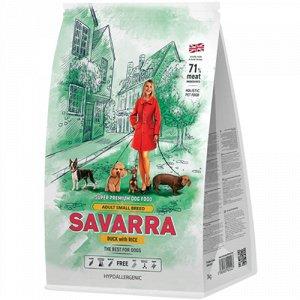 Savarra д/соб Adult Small Breed д/мелк.пород Утка/Рис 1кг (1/8)