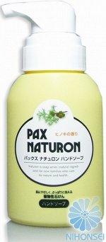 """054061 """"Pax Naturon"""" Натуральное жидкое мыло для рук на основе японского кипариса 260мл 1/12"""
