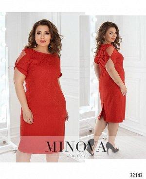 Платье №18-29-красный