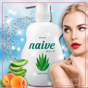 """""""Naive"""" Мыло жидкое для тела с экстрактом алоэ"""