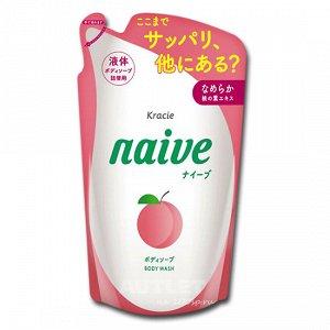"""""""Naive"""" Мыло жидкое для тела с экстрактом листье персикого дерева (сменная упаковка)"""