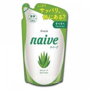 """""""Naive"""" Мыло жидкое для тела с экстрактом алоэ (сменная упаковка)"""