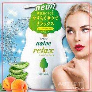 Мыло жидкое для тела с расслабляющим ароматом зелени и цветов