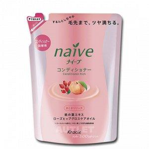 """""""Naive"""" Бальзам-ополаскиватель для сухих волос восстанавливающий «Naive - экстракт персика и масло шиповника» (сменная упаковка)"""