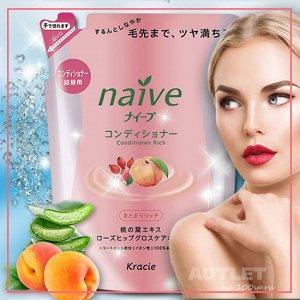 """Naive"" Бальзам-ополаскиват. для сух. волос восст. «Naive  - экстракт персика (смен.упак), 400"