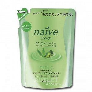 """""""Naive"""" Бальзам-ополаскиватель для норм. волос восстанавл. """"Naive - экстракт алоэ и масло вин. косточек"""" (см. упак.)"""