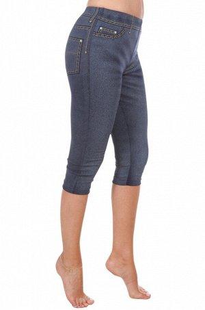 Облегающие женские бриджи ниже колена 1288