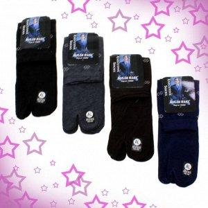Ассорти из 4-х пар.  Мужские носки Executive. Размер 35-40 Freesize.