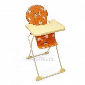 "Стул для кормления ""Компакт"" NEW (оранжевый) арт.140106"