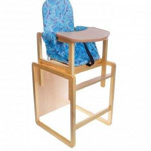 "Стол-стул для кормления ""Алекс"" (голубой, СТД 0103)"