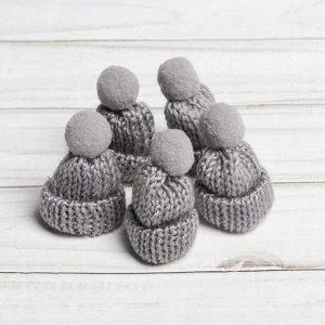 Шапка для игрушек вязанная с помпоном, набор 5 шт., цвет серый