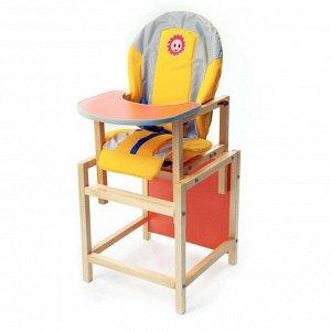 "Стол-стул для кормления ""Солнышко"" СТД0604"
